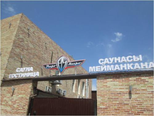Narujka_Kg_Наружная_реклама_в_Бишкеке17.jpg
