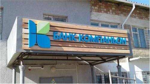 Narujka_Kg_Наружная_реклама_в_Бишкеке5.jpg