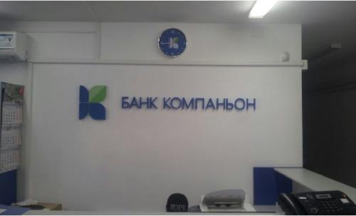 Narujka_Kg_Наружная_реклама_в_Бишкеке017.jpg