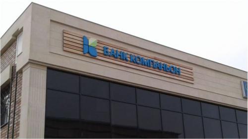 Narujka_Kg_Наружная_реклама_в_Бишкеке3.jpg