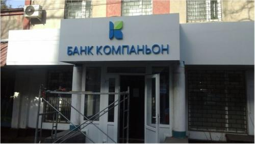 Narujka_Kg_Наружная_реклама_в_Бишкеке7.jpg