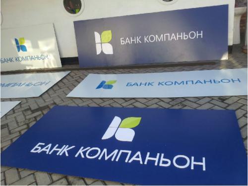 Narujka_Kg_Наружная_реклама_в_Бишкеке0112.jpg