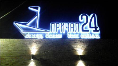 Narujka_Kg_Наружная_реклама_в_33.jpg