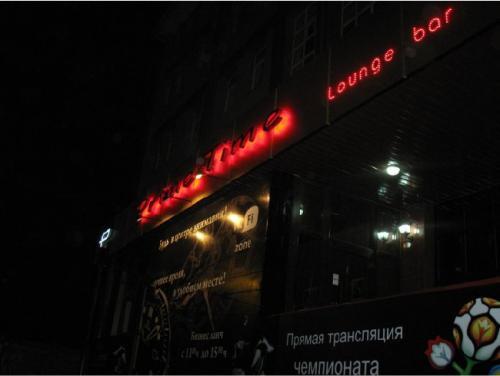 Narujka_Kg_Наружная_реклама_в_Бишкеке0263.jpg
