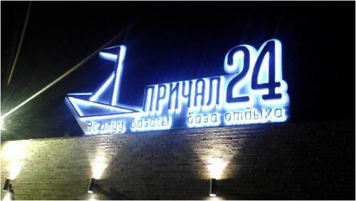 Narujka_Kg_Наружная_реклама_в_Бишкеке02213.jpg