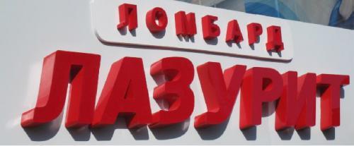 Narujka_Kg_Наружная_реклама_в_Бишкеке101.jpg