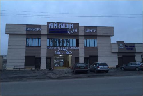 Narujka_Kg_Наружная_реклама_в_Бишкеке32.jpg