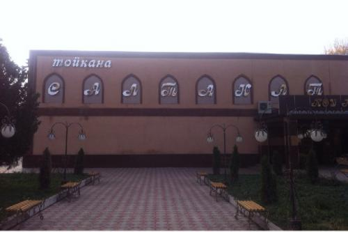 Narujka_Kg_Наружная_реклама_в_Бишкеке1314.jpg