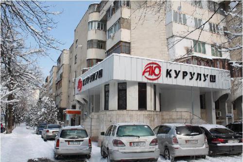 Narujka_Kg_Наружная_реклама_в_Бишкеке5583.jpg