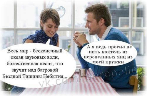 ber4_ErR_l4.jpg