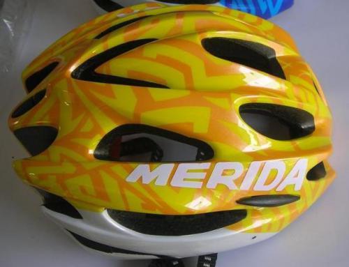 шлем_мерида_жёлтый.jpg