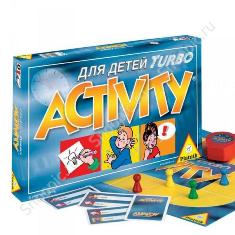 activity-turbo-dlya-detey.png