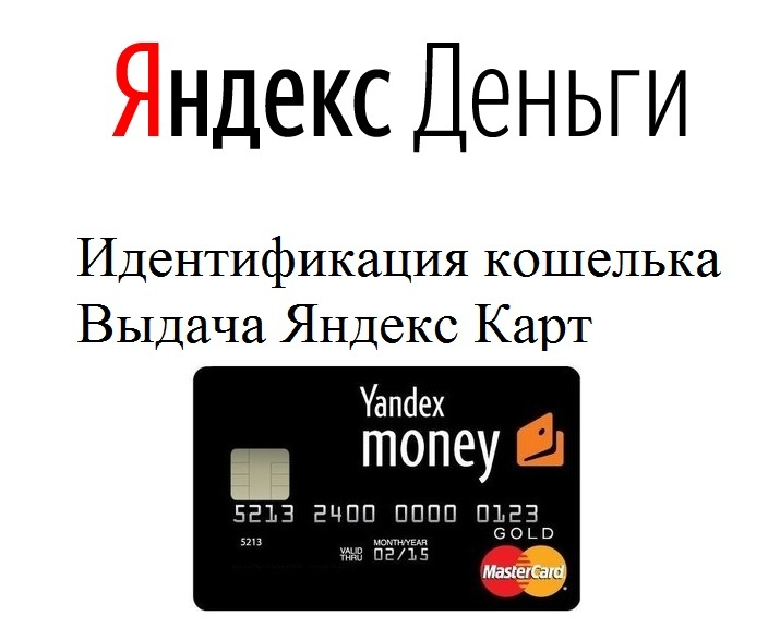 Курс обмен perfect money qiwi валют