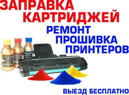 1409904836491_bulletin.jpg