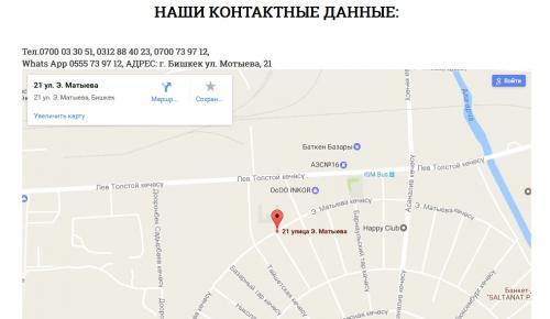 карта.jpg