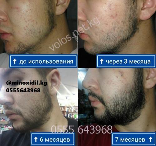 post-80098-1476604554.jpg