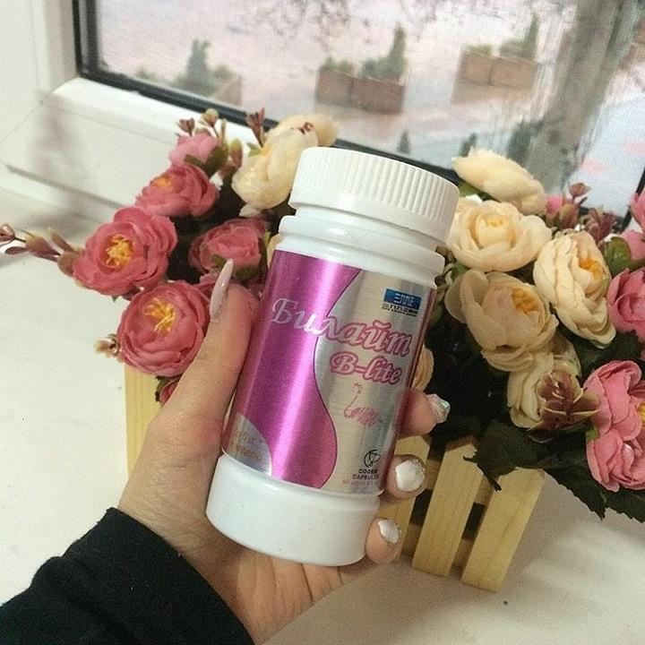 Лекарства от похудения билайт