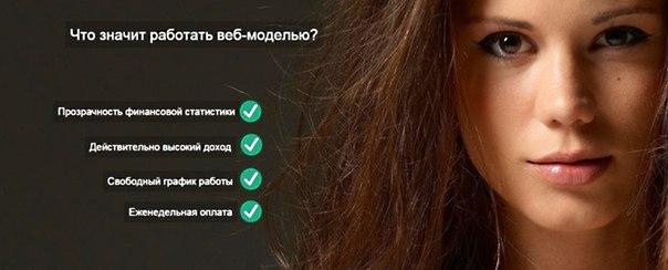 Видеочат рулетка с девушками бесплатные онлайн без