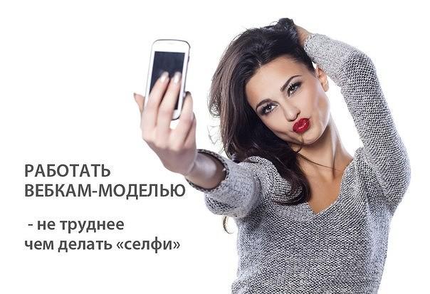 Детская Образцовая хореографическая студия - Киев и