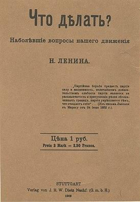 274px-Lenin_book_1902.jpg