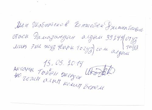 Рамазан_порок_сердца_15.05.2014..jpg