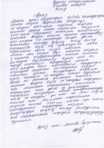 Омургуль_Каримова009.jpg