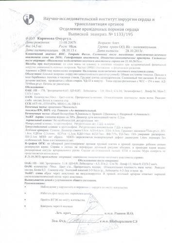 Омургуль_Каримова003.jpg