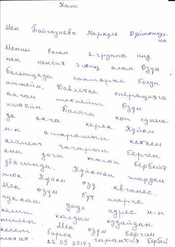 Давлет_Байгазиев4.jpg