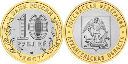 10_рублей_Архангельская_область.jpg