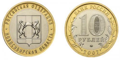 coin_879.jpg