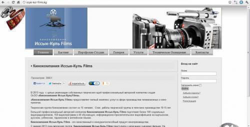 issyk_kul_films.jpg