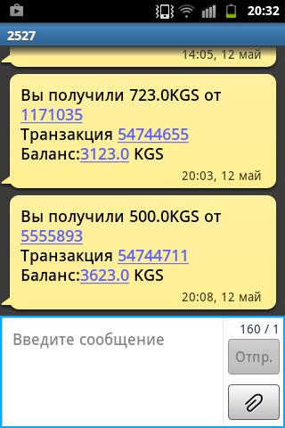 SC20170512-203246.png