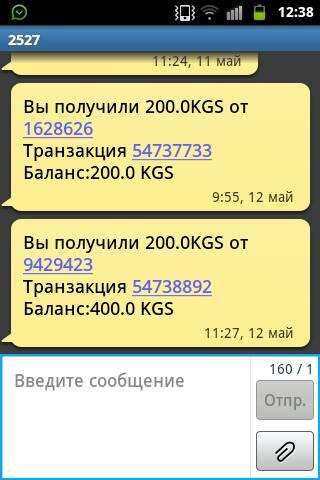 7be3d6ec-40a9-4d80-8a4b-8190694193d9.jpg