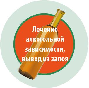 Лечение алкоголизма в городе ош тренинги профилактика алкоголизма табакокурения