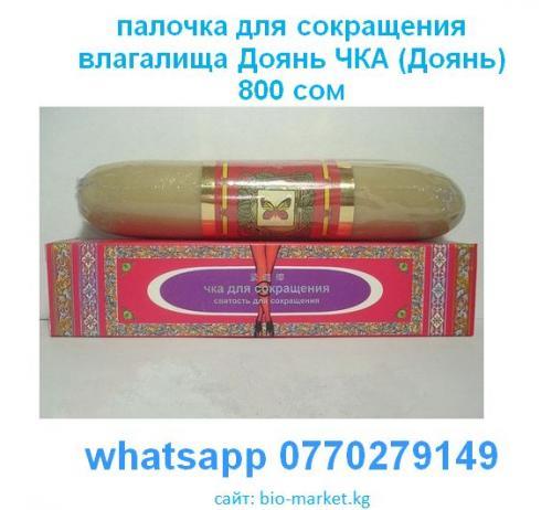 post-455020-0-12521000-1493875535_thumb.jpg