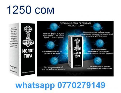 post-455020-0-42017600-1493839679_thumb.jpg