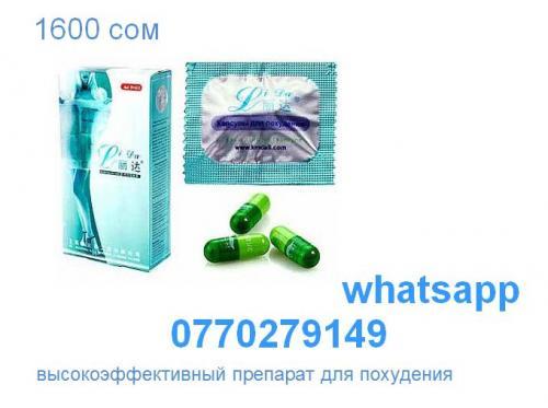 post-455020-0-88072400-1493841136_thumb.jpg