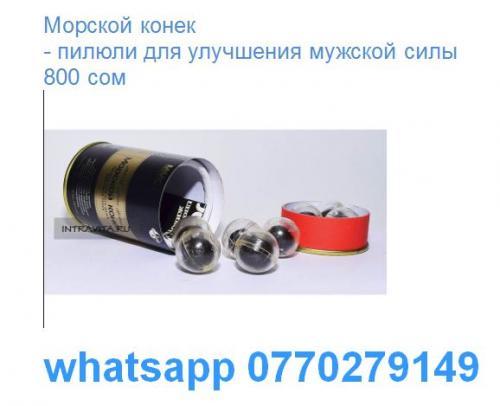 post-455020-0-51975400-1493842586_thumb.jpg