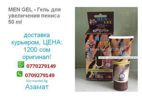 post-455020-0-29562700-1495953315_thumb.jpg