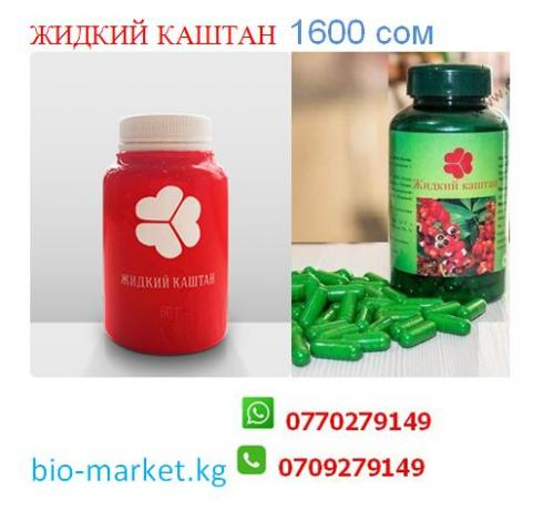 post-455020-0-55578900-1494015080_thumb.jpg