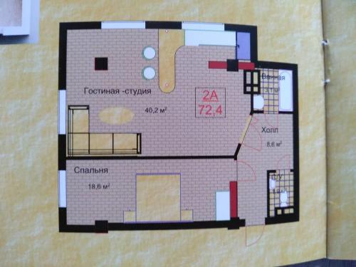 Продаю двухкомнатную квартиру под самоотделку верхнем джале.