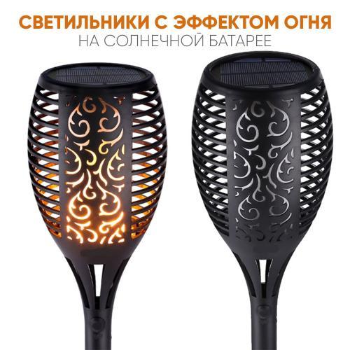 AGM-LED-Solar-Garden-Fla6546546oof-Hanging-Decorative-Lamp-min.jpg