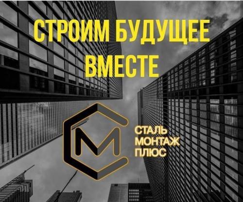 Продаю 1-2-3х ком кв по 500$ м2 в новом строящемся элитном доме .адрес Акылбекова 66/разина тел 0553711009