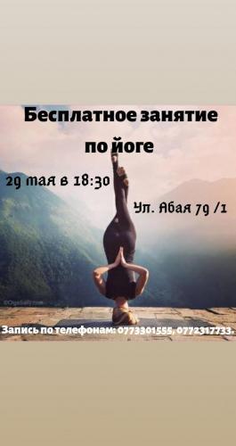 IMG_20190528_122731_818.jpg