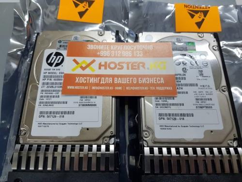 HP900 GB.jpg