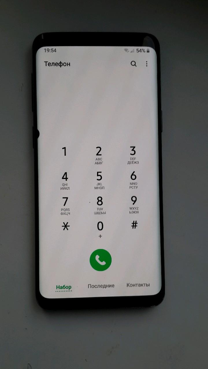 20200519_195444.jpg