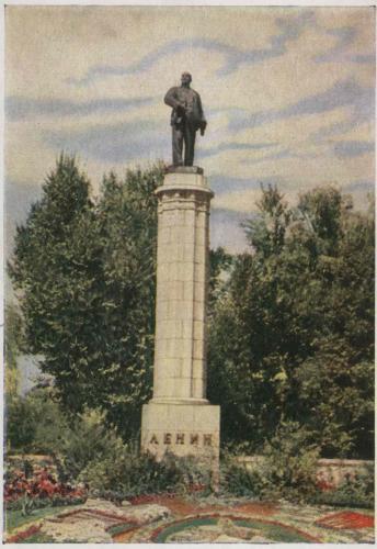 Памятник_Ленину.jpg