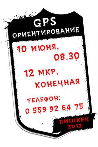 msg_183430_1339216878_thumb.jpg
