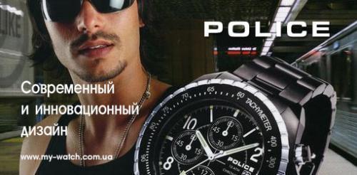 510x250_police.jpg