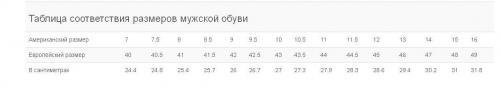 size_chart_m.JPG